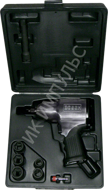 "Гайковерт Bosch Pneumatic 1/2"" impact wrench set Professional"