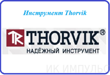15-1_instrument_thorvik.png